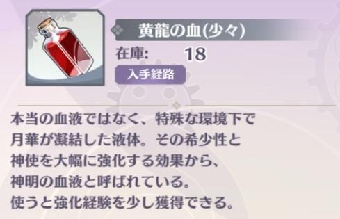 f:id:kou_ryou:20210613083256p:plain