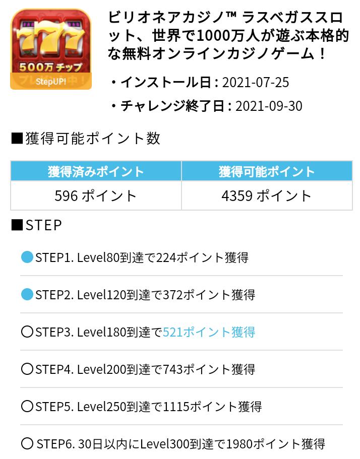 f:id:kou_ryou:20210805214506p:plain
