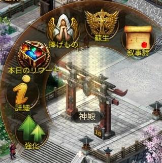 f:id:kou_ryou:20210813212222p:plain