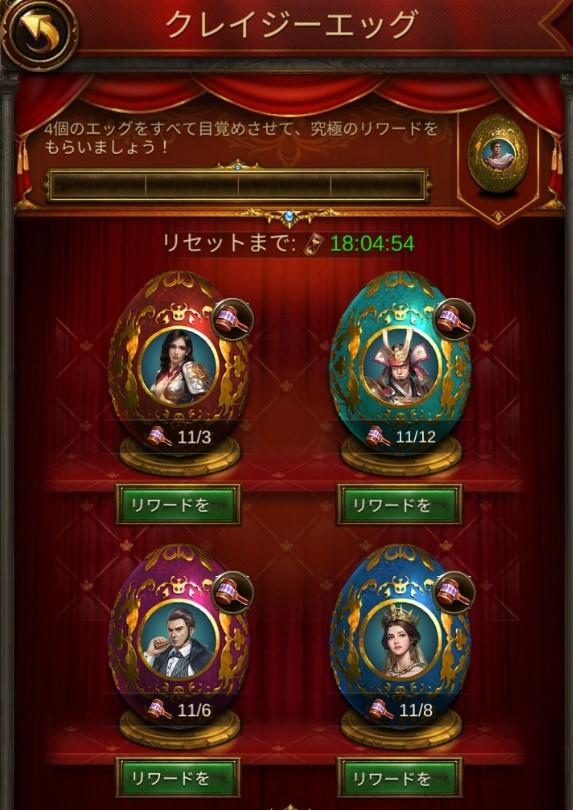 f:id:kou_ryou:20210813215758p:plain