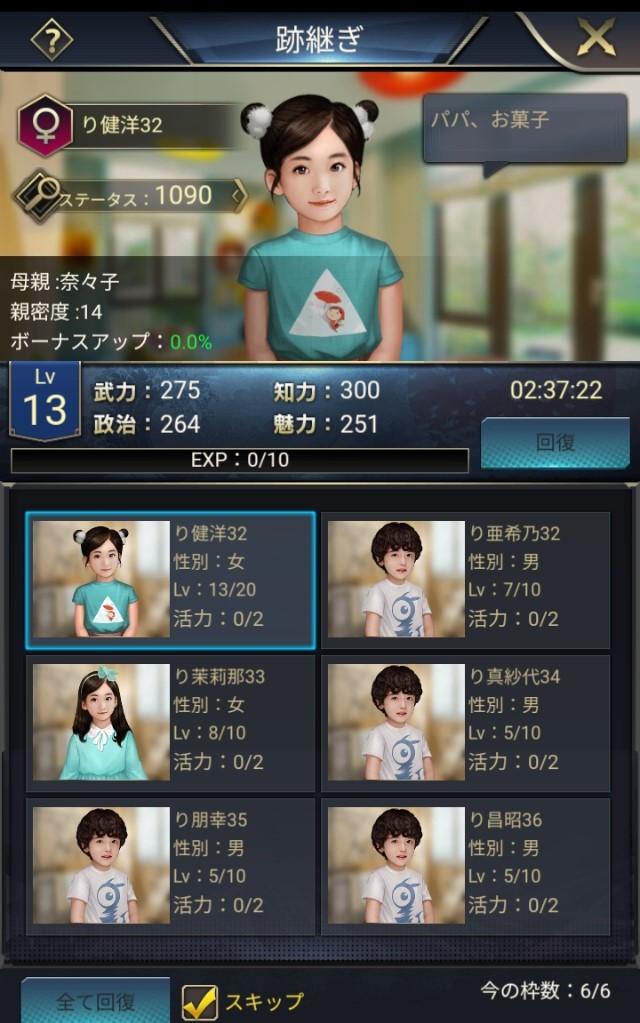 f:id:kou_ryou:20210817120049p:plain