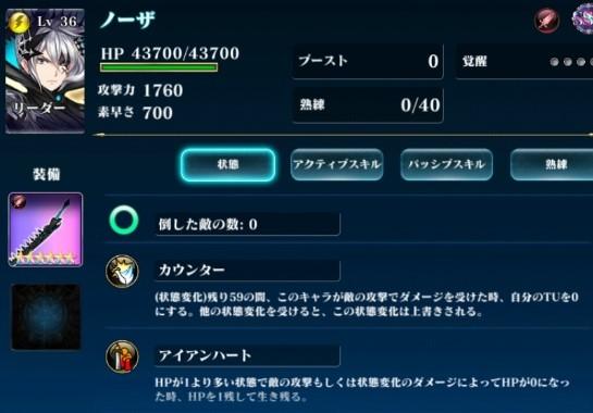 f:id:kou_ryou:20210830213454p:plain