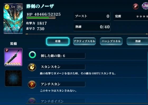 f:id:kou_ryou:20210830213531p:plain