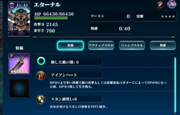 f:id:kou_ryou:20210830214713p:plain
