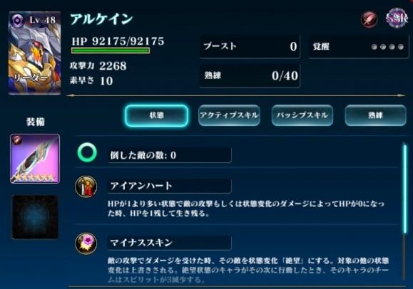 f:id:kou_ryou:20210831210805p:plain