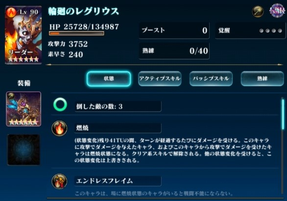f:id:kou_ryou:20210831210959p:plain
