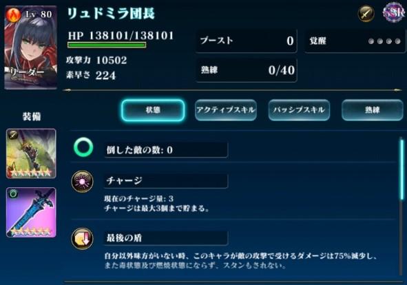 f:id:kou_ryou:20210831211505p:plain