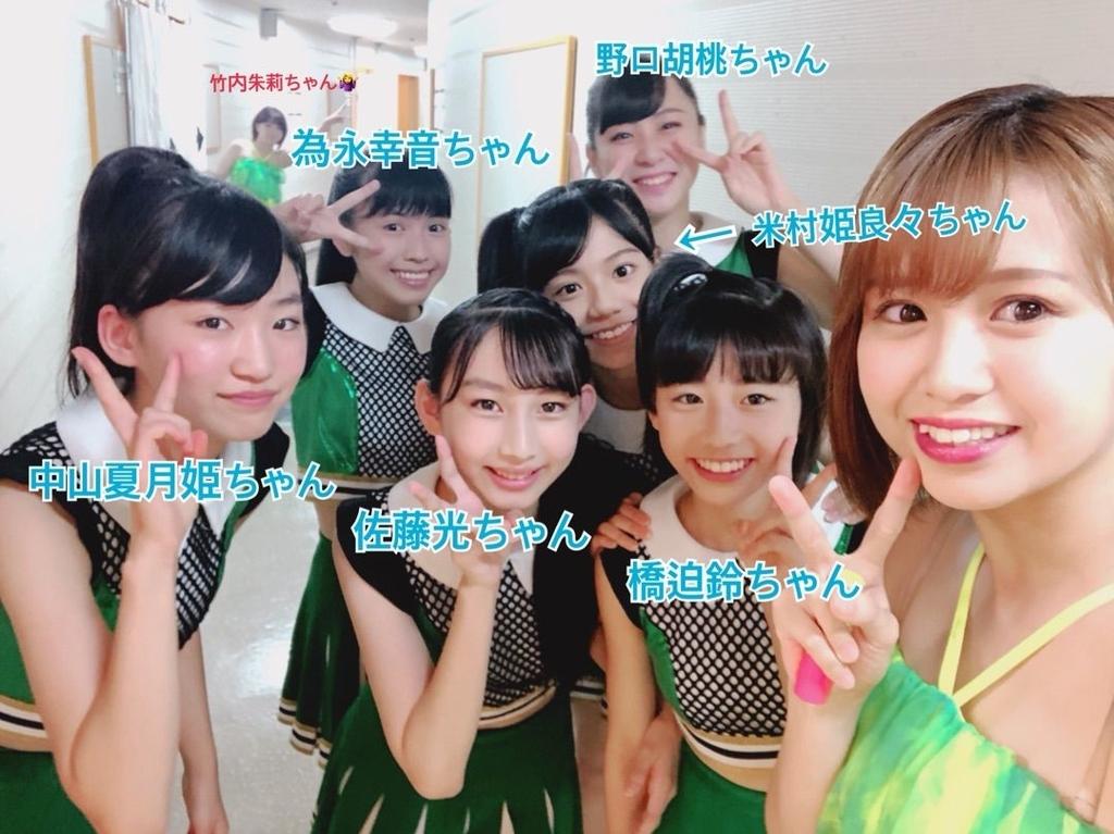 f:id:kou_san910:20210505173451j:plain
