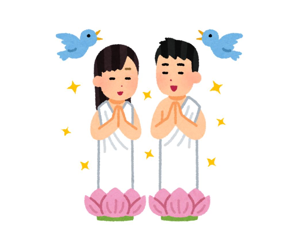 f:id:kou_shinsekairoute:20180404004012p:plain