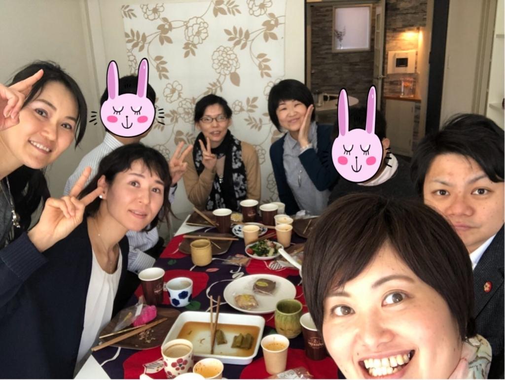 f:id:kou_shinsekairoute:20180408232955j:plain
