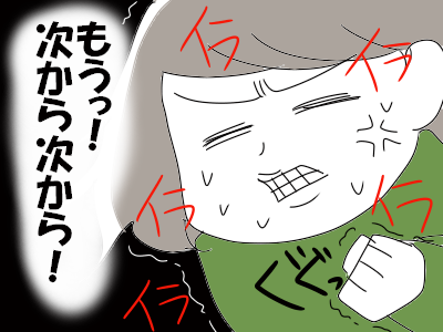 f:id:kou_shinsekairoute:20180728211841p:plain