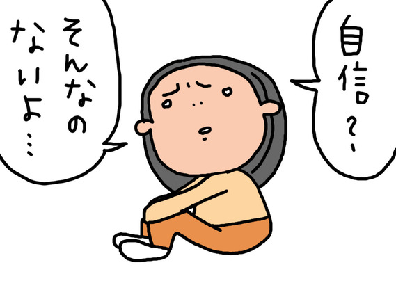 f:id:kou_shinsekairoute:20180904184922j:plain