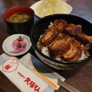 f:id:kou_shinsekairoute:20190604015353j:plain