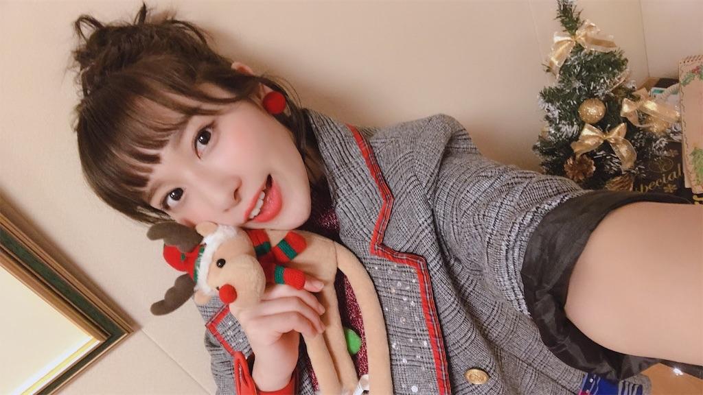 f:id:kou_yoshimaru:20181226203907j:image