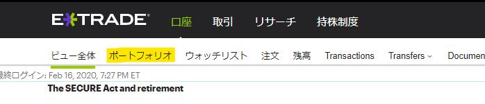 f:id:kouayukou:20200217093611p:plain