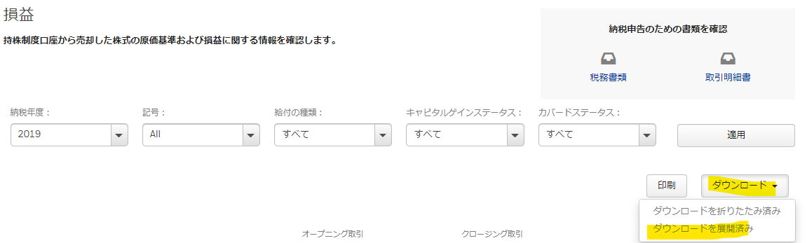 f:id:kouayukou:20200217093936p:plain