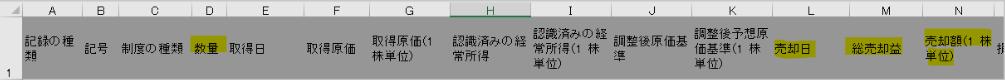 f:id:kouayukou:20200217094825p:plain