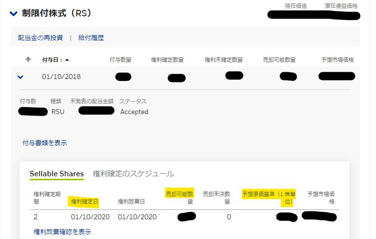 f:id:kouayukou:20200217105842p:plain