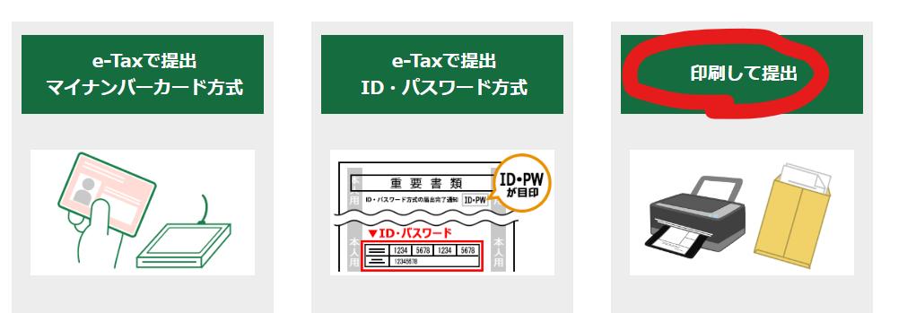 f:id:kouayukou:20200217114654p:plain