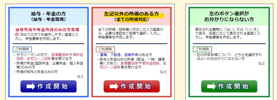 f:id:kouayukou:20200217115006p:plain