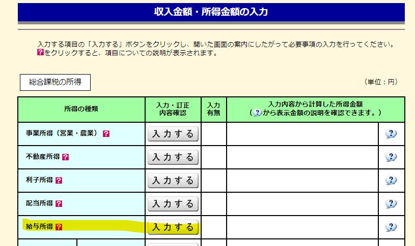 f:id:kouayukou:20200217115932p:plain