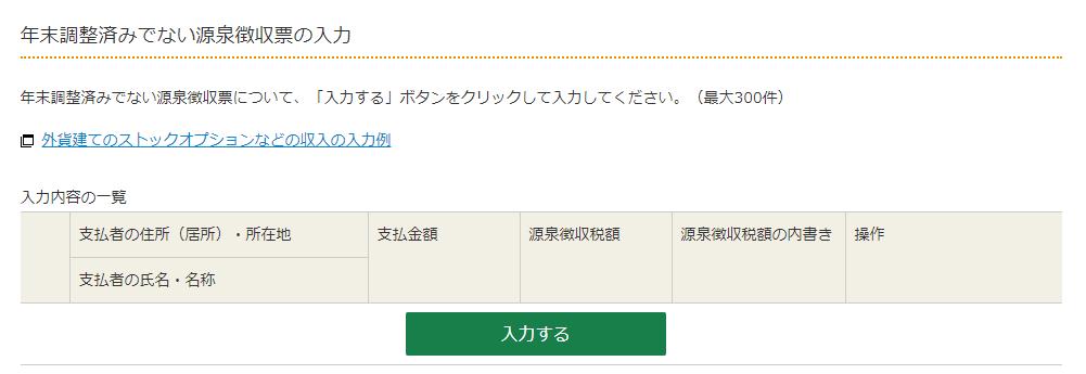 f:id:kouayukou:20200217120214p:plain