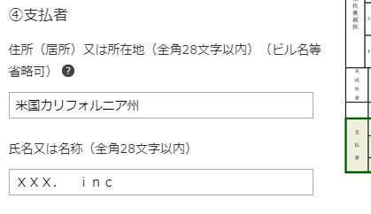 f:id:kouayukou:20200217120842p:plain