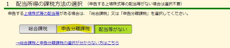 f:id:kouayukou:20200217123317p:plain