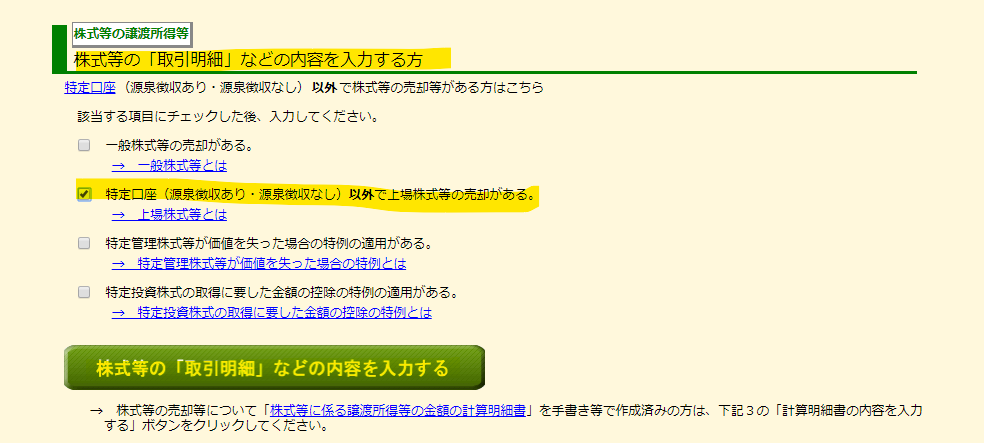 f:id:kouayukou:20200217123704p:plain