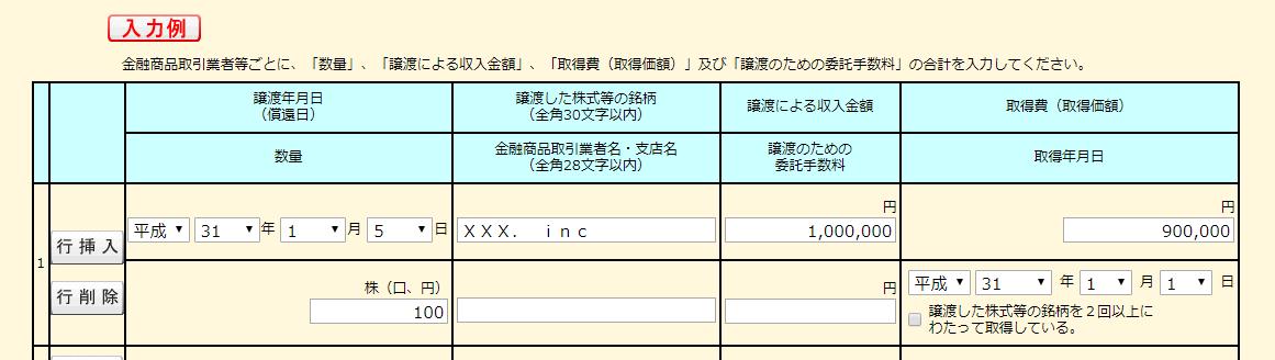 f:id:kouayukou:20200217124054p:plain