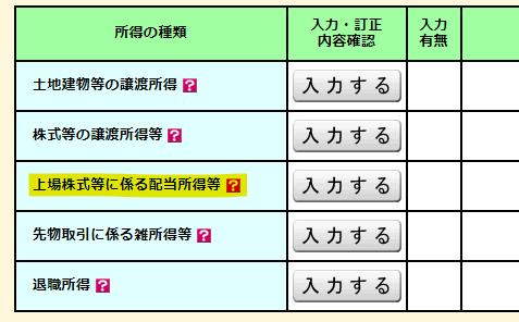 f:id:kouayukou:20200217125506p:plain