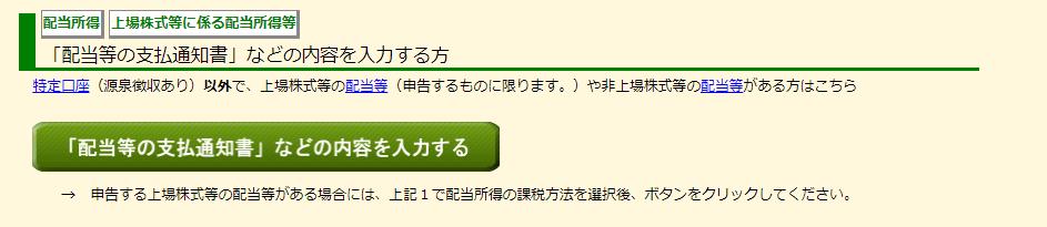 f:id:kouayukou:20200217125736p:plain