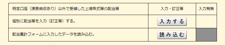 f:id:kouayukou:20200217125859p:plain