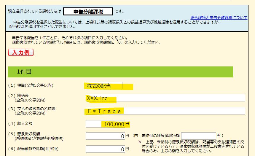 f:id:kouayukou:20200217130026p:plain