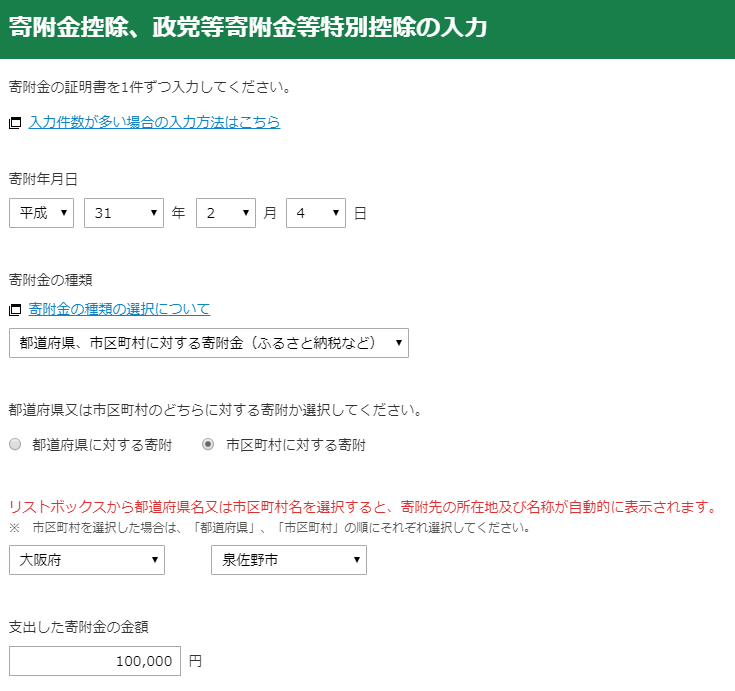 f:id:kouayukou:20200217131119p:plain