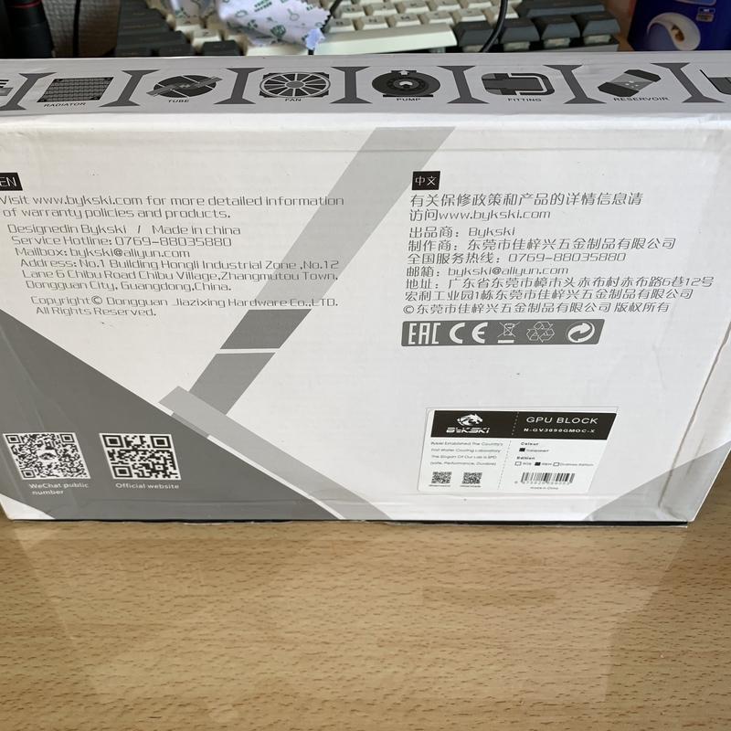 f:id:kouban963:20210225144537j:plain