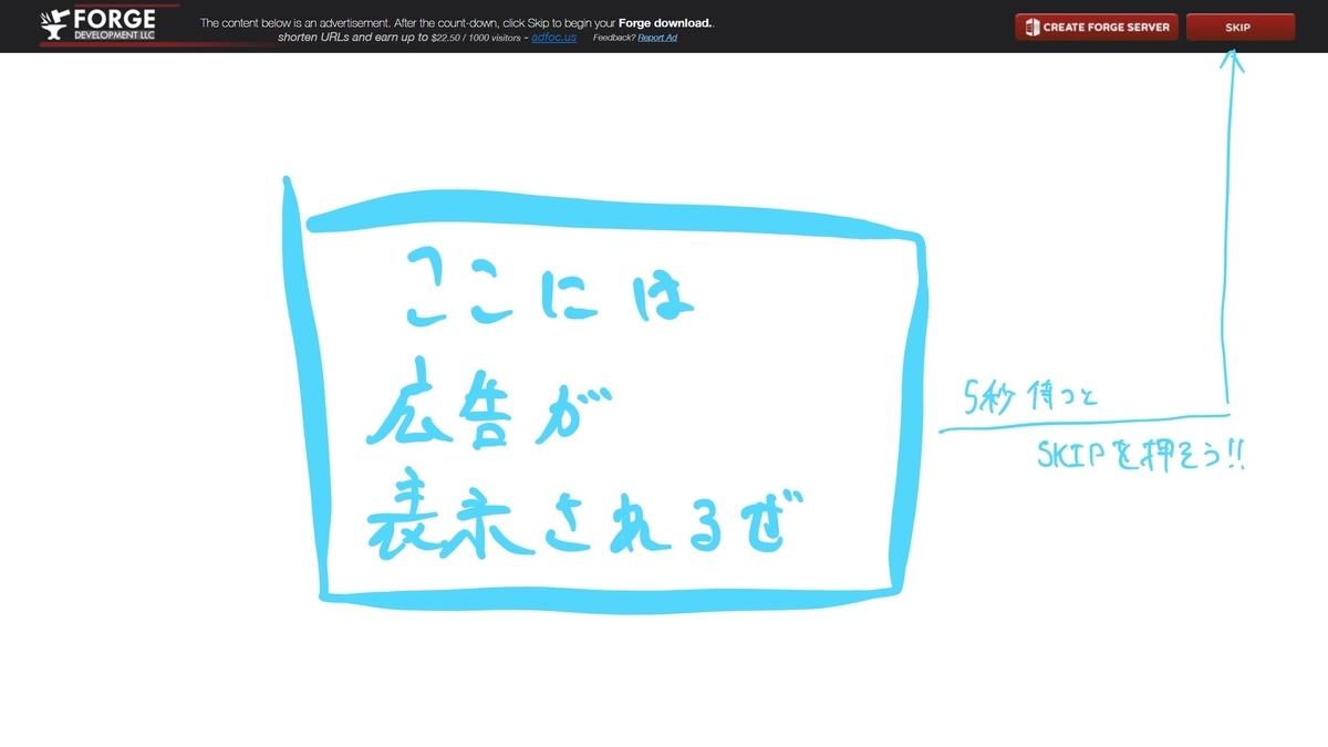 f:id:koubeoosakahukuoka:20210302135823j:plain