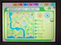 あかずコミュ村の地図