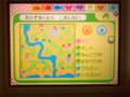 あかずきん村の地図