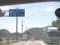 岡山まで37km