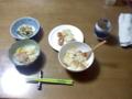 今日の夜ご飯(2013/11/03)