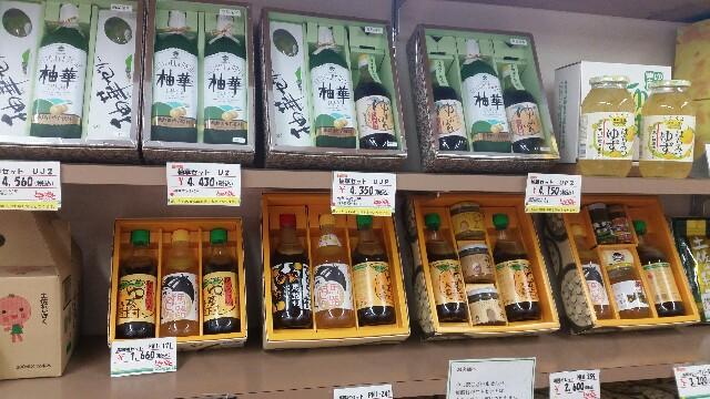 f:id:kouchi-ni-chi:20170317195448j:image