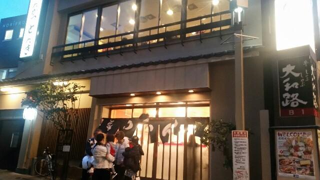 f:id:kouchi-ni-chi:20170410214516j:image