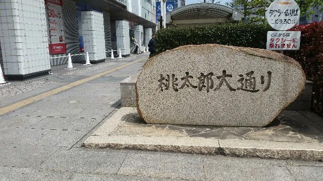 f:id:kouchi-ni-chi:20170417214709j:image