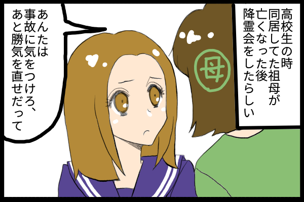 f:id:kouchijuri:20180912151735p:plain