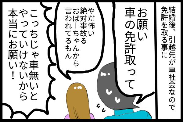 f:id:kouchijuri:20180912151747p:plain