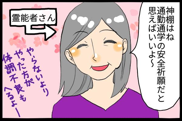 f:id:kouchijuri:20180918170452p:plain