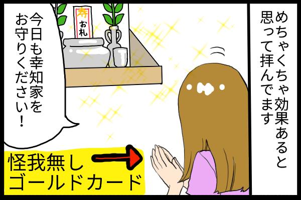 f:id:kouchijuri:20180918170511p:plain