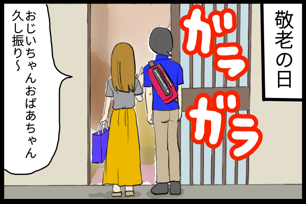 f:id:kouchijuri:20180924162643p:plain