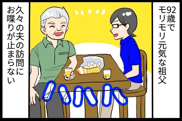 f:id:kouchijuri:20180926162222p:plain